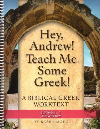 Greek Level 1 Full Text Answer Key