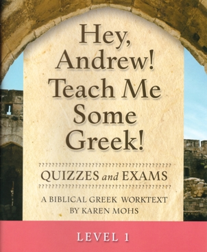 Greek Level 1 Quizzes and Exams