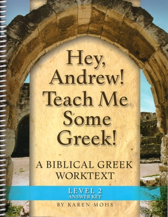 Greek Level 2 Full Text Answer Key