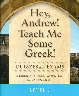 Greek Level 2 Quizzes and Exams