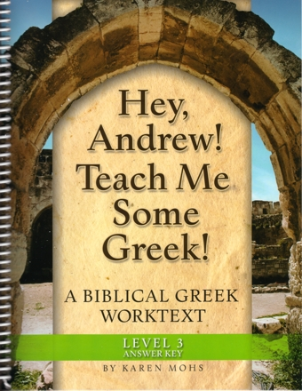 Greek Level 3 Full Text Answer Key