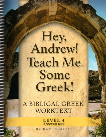 Greek Level 4 Full Text Answer Key