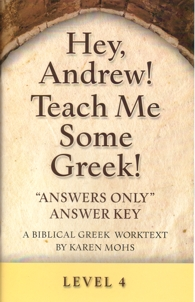 "Greek Level 4 ""Answers Only"" Answer Key"