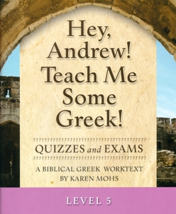 Greek Level 5 Quizzes and Exams