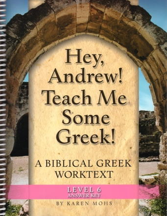 Greek Level 6 Full Text Answer Key