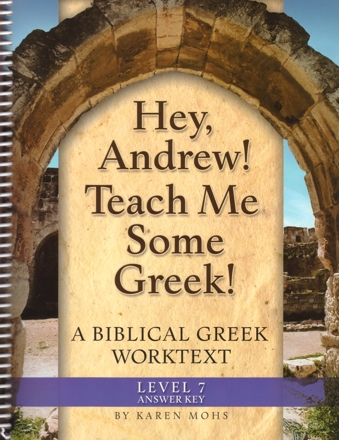 Greek Level 7 Full Text Answer Key
