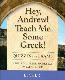 Greek Level 7 Quizzes and Exams