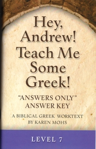 "Greek Level 7 ""Answers Only"" Answer Key"