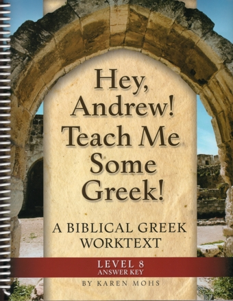 Greek Level 8 Full Text Answer Key