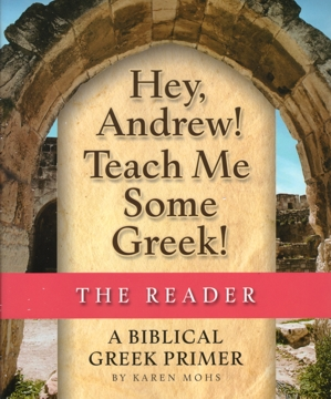 Greek - The Reader
