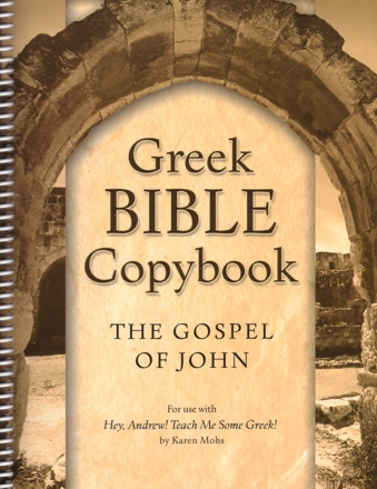 Greek Bible Copybook - The Gospel of John